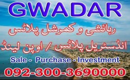 new town gwadar / sangar housing scheme gwadar