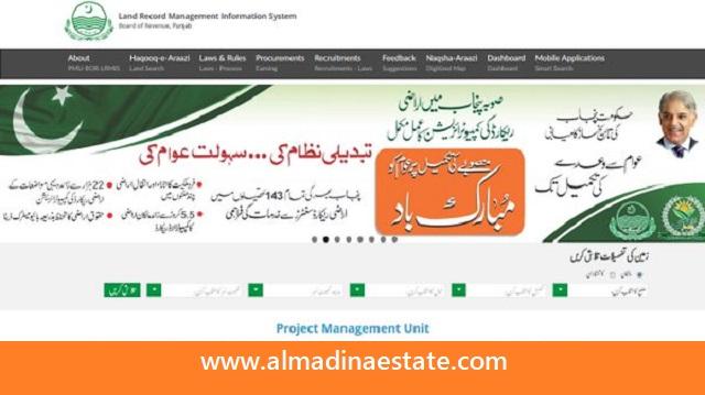 punjab land authority