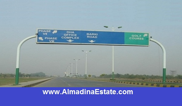 Think before buying: DHA Lahore Phase VII 5-marla plot files