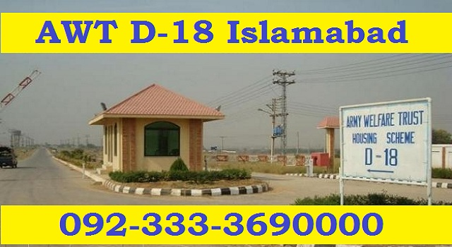 10 marla corner plot for sale in block c awt d-18 islamabad.