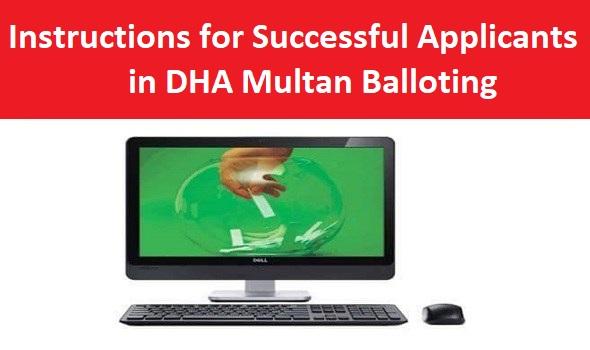 General-Instructions-DHA-Multan