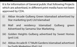 Illegal Apartment Projects in Gulberg Greens and Sector B-17 Islamabad
