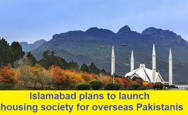Islamabad plans to launch housing society for overseas Pakistanis