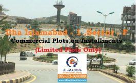 dha phase 1 sector f islamabad