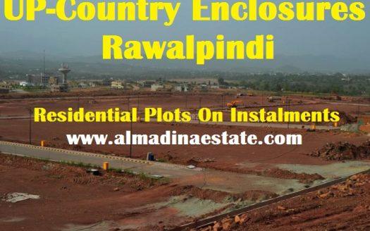 Up Country Enclosures Rawalpindi
