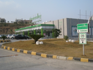 Garden City Zone 1 - Islamabad