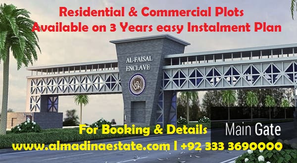 Al Faisal Enclave (Near Islamabad International Airport) , Residential and commercial plots on instalment