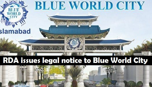 RDA issues legal notice to Blue World City