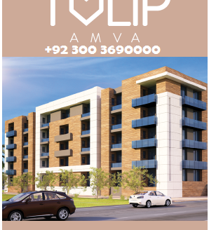 Al Mustafa Valley View Apartments -Tulip Block Limited Units available