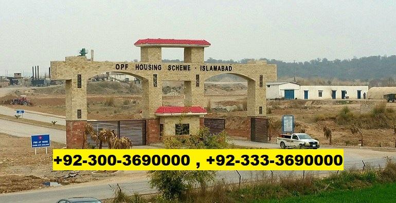 opf valley zone 5 islamabad
