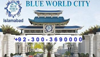 blue world city