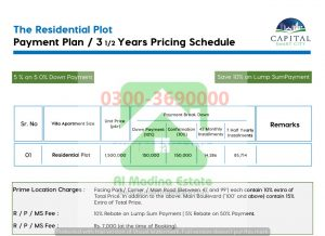 3.5 marla residential plot payment plan